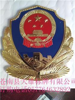 大型警徽生产
