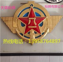 大中型海陆空军徽_海陆...