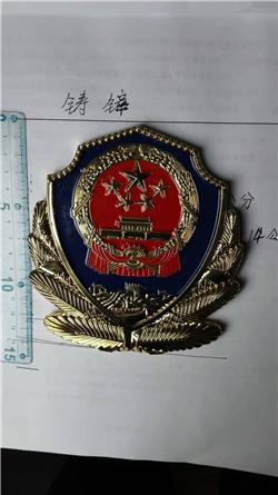 14CM镀锌警徽制作